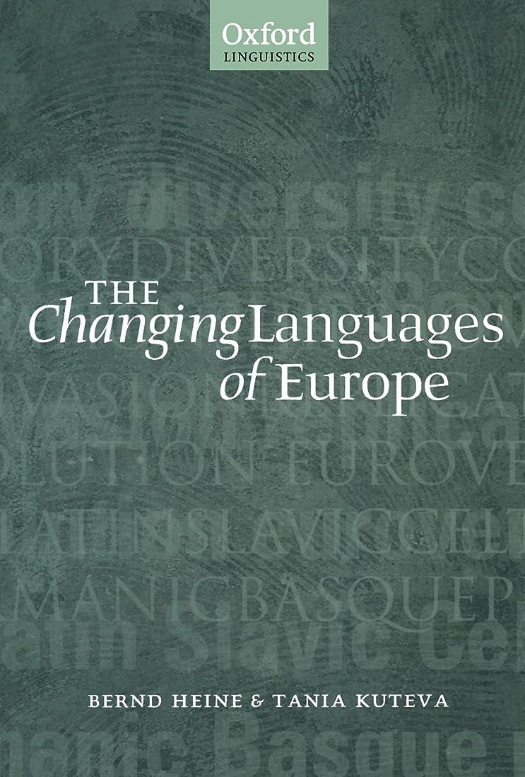 限られた一貫性のないインペリアルThe Changing Languages of Europe