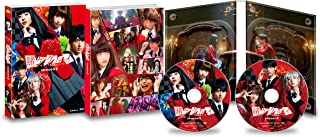 賭ケグルイ season2 Blu-ray BOX(2枚組)