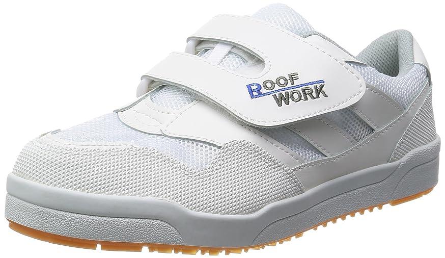 高い抽象呼ぶ屋根やくん02 作業靴 スニーカー 耐熱 耐滑