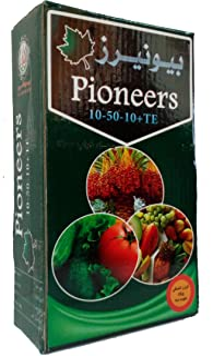 Soluble Fertilizers 10-50-10 1kg