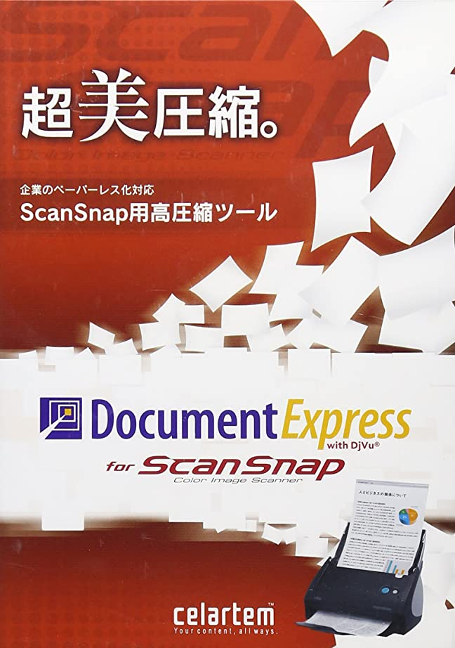 意図する冒険者評決Document Express for ScanSnap