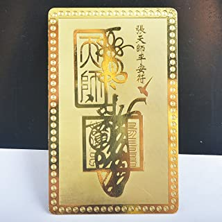 taoist talisman protection