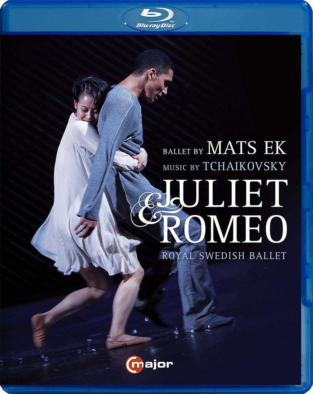 スーダン切断する命題Juliet & Romeo [Blu-ray]