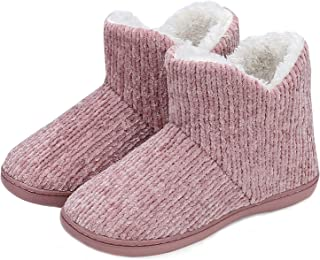 Image of A Warm Winter Favorite: Plush Women's Bootie Slippers - See More Colors
