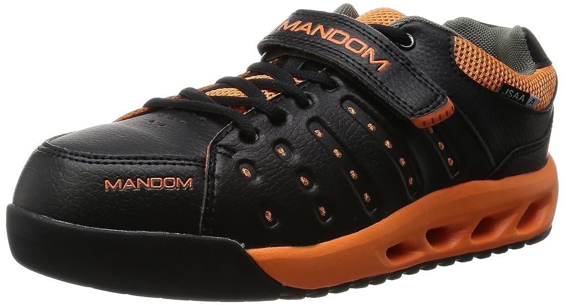 自動化行為潤滑するマンダムセーフティー737 安全靴 作業靴 底通気 JSAA規格