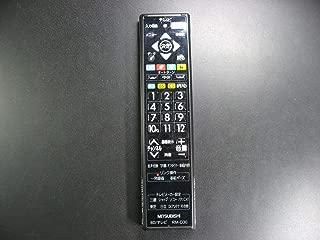 三菱電機 テレビリモコン RM-D30