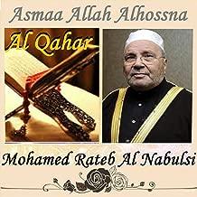 Best qahar mp3 song Reviews