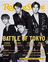 表紙: Rolling Stone Japan (ローリングストーンジャパン)vol.7   CCCミュージックラボ