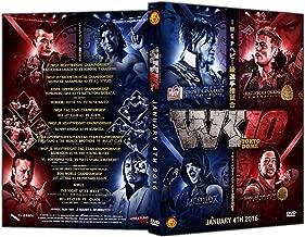 NJPW - Wrestle Kingdom 10 DVD
