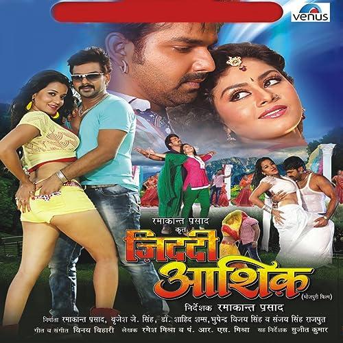 Ziddi Aashiq Original Motion Picture Soundtrack Explicit By