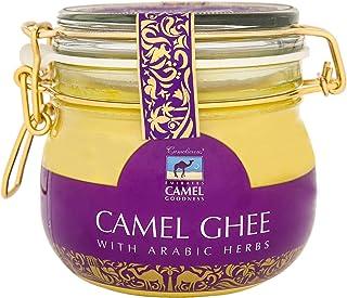 Camel milk Ghee with Arabic Herbs