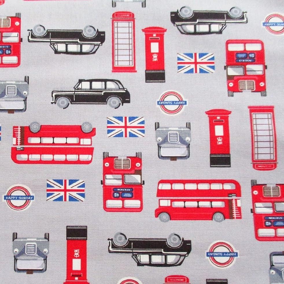 England Attraction, Oxford Street, Britain Fabric, United Kingdom Union Jack Fabric Big Ben, London, Underground on Grey Fabric 36 by 36-Inch Wide (1 Yard) (CT643)