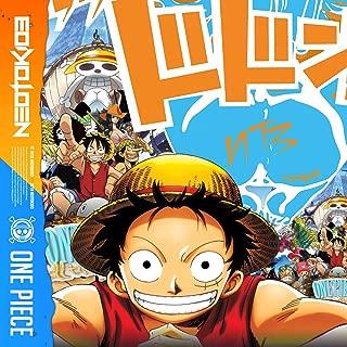 One Piece - Single