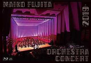 藤田麻衣子オーケストラコンサート2019(初回限定盤) (特典はつきません) [Blu-ray]