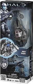 Mega Bloks, Halo, ODST Sniper (96861)