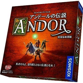アンドールの伝説 (Die Legenden von Andor) 完全日本語版 ボードゲーム