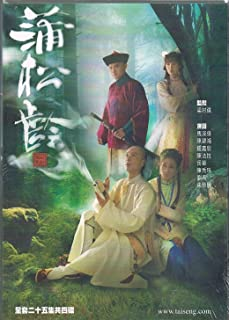 Ghost Writer TVB TV Series / Cantonese and Mandarin Audio with English and Chinese Subtitles