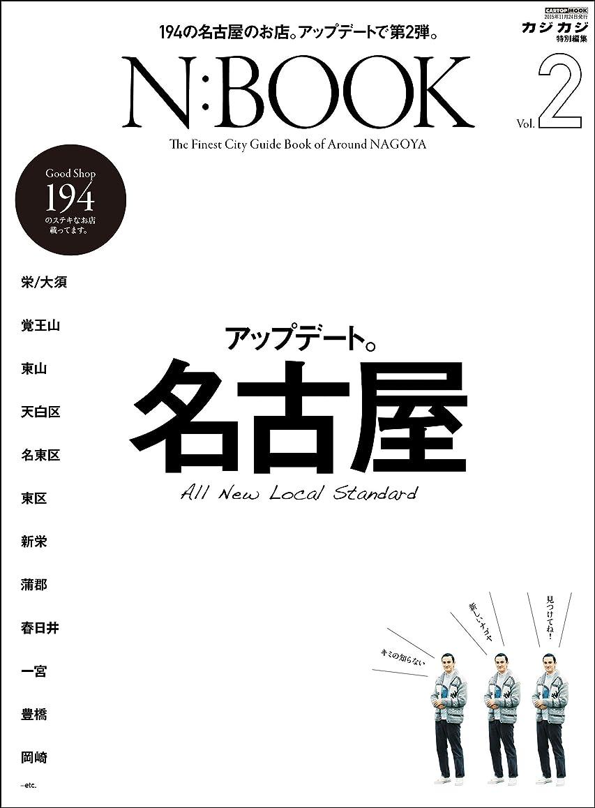 パイ滅多感動するN:BOOK vol.2 (CARTOP MOOK)
