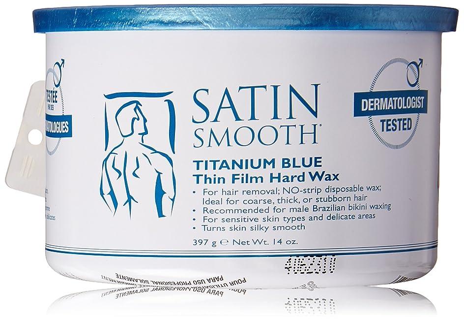 教授襲撃哺乳類Satin Smooth Titanium Blue Wax, 14 Ounce 141[並行輸入]