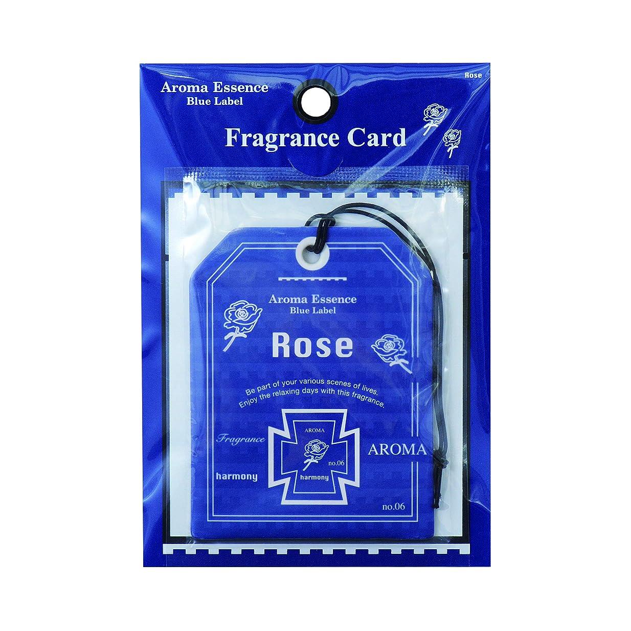 極めて取得予約ブルーラベル フレグランスカード ローズ(エアフレッシュナー 芳香剤 幸せな気持ちになる華やかな香り)