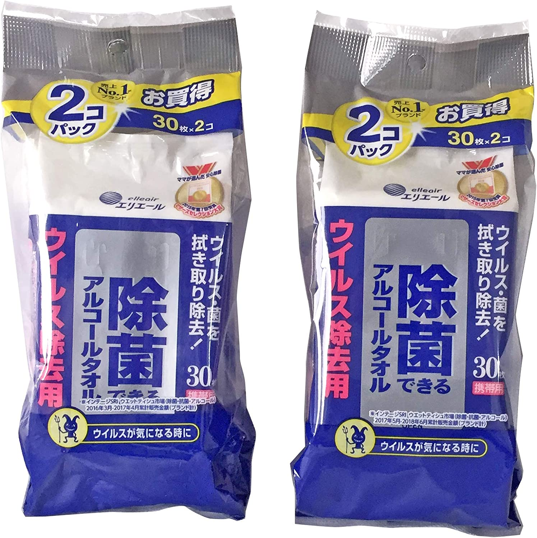 Bulk Purchase Elleair Max 42% OFF Wet Tissue Portable Vi for Sterilization Superlatite