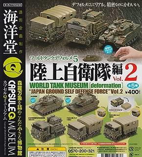 カプセルQミュージアム ワールドタンクデフォルメ5 陸上自衛隊編Vol.2 全5種セット ガチャガチャ
