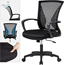 Home Office Chair Mid Back PC Swivel Lumbar Support Adjustable Desk Task Computer Ergonomic Comfortable Mesh Chair with Armrest (Black)