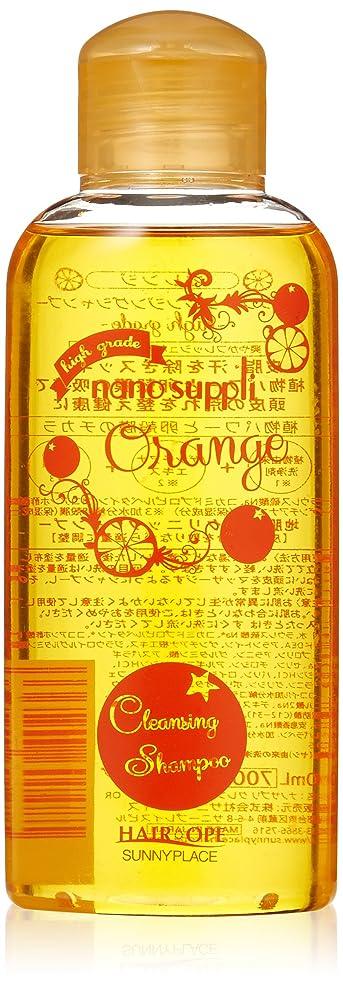 ニュース未亡人識別するサニープレイス ハイグレードナノサプリシャンプー オレンジ 120ml