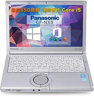 【中古パソコン】国産大手メーカー CF-NX3 第四世代Core i5 2.4GHz 【MS Office搭載】【Win 10搭載】32GBUSB メモリ付属 / 大容量メモリー8GB/ 新品SSD /12インチ液晶/無線LAN搭載/HDMI...