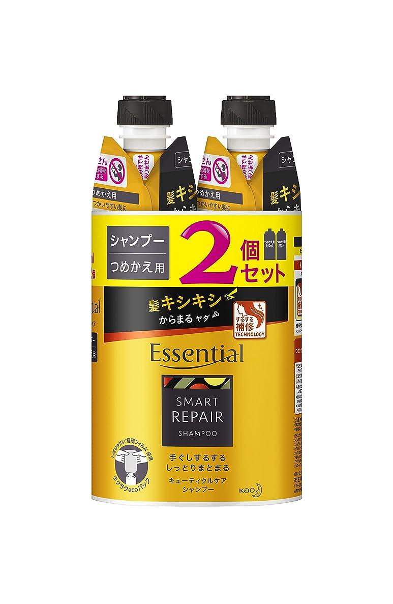 ゲインセイフォームゴミ【まとめ買い】 エッセンシャル スマートリペア シャンプー つめかえ用 340ml×2個