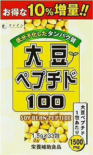 ファイン 大豆ペプチド100 33包