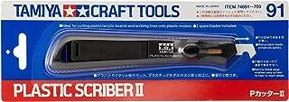 タミヤ クラフトツールシリーズ No.91 Pカッター2 プラモデル用工具 74091