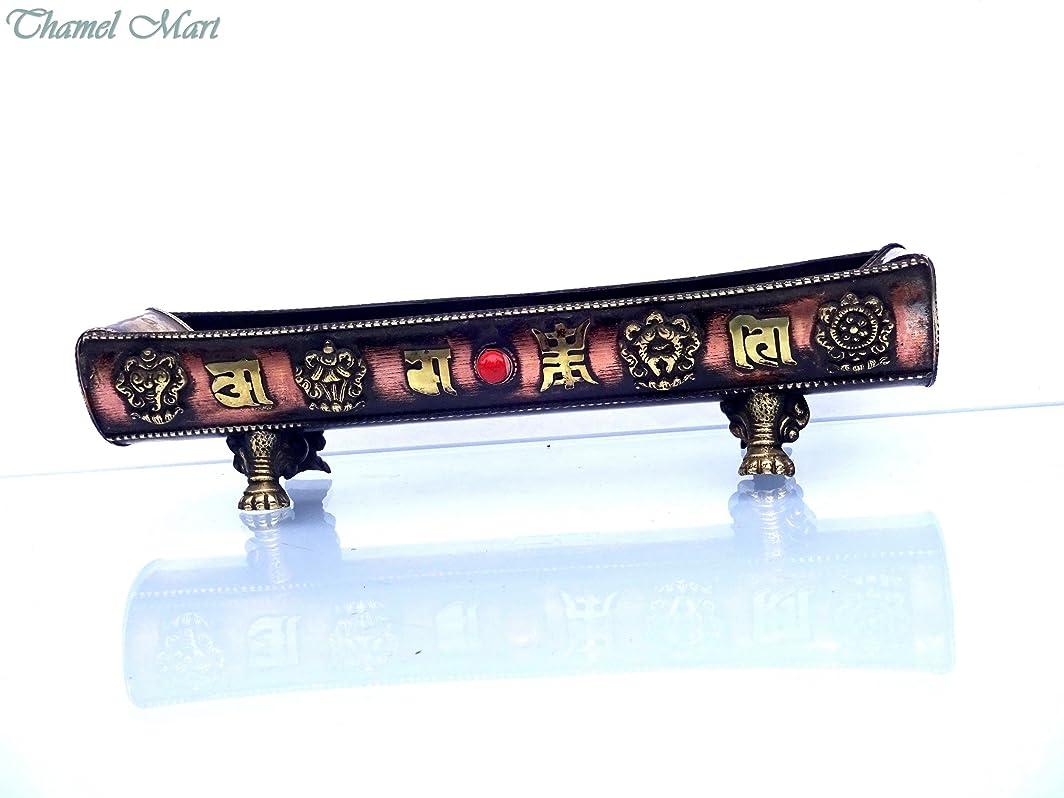 フィットネス既婚適用済み20?cmロングチベット銅Incense Burner top- 8サーフェス吉祥シンボルに開きます。
