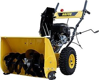 HAIGE 【宅配】[1年保証] 除雪機 エンジン式 自走式 HG-K25