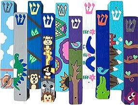 Children's Mezuzah, Multiple Designs or Create Your Own