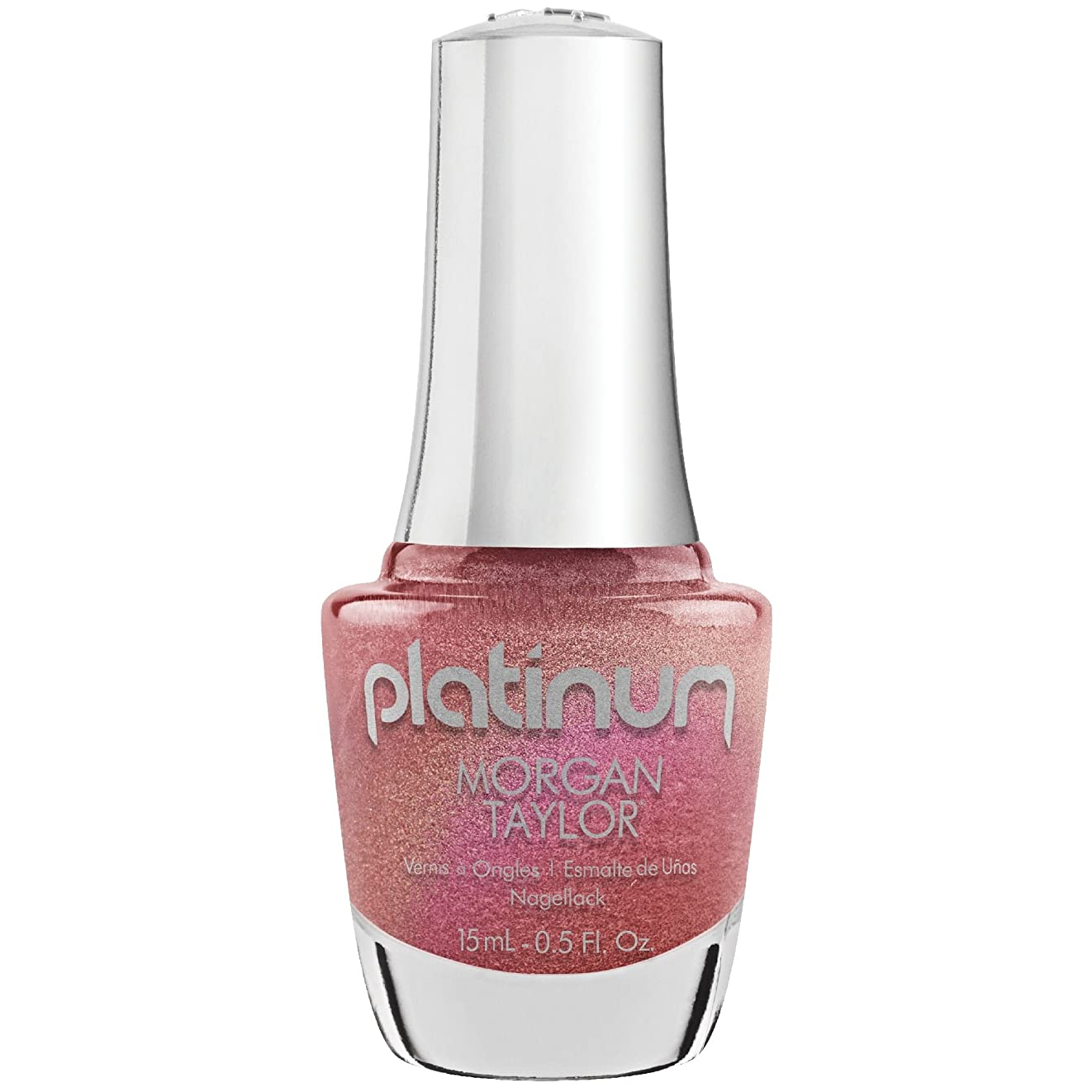 豆スキャンダルメタンMorgan Taylor Lacquer - Platinum Collection - Glow All Out - 15 mL/0.5 Fl Oz