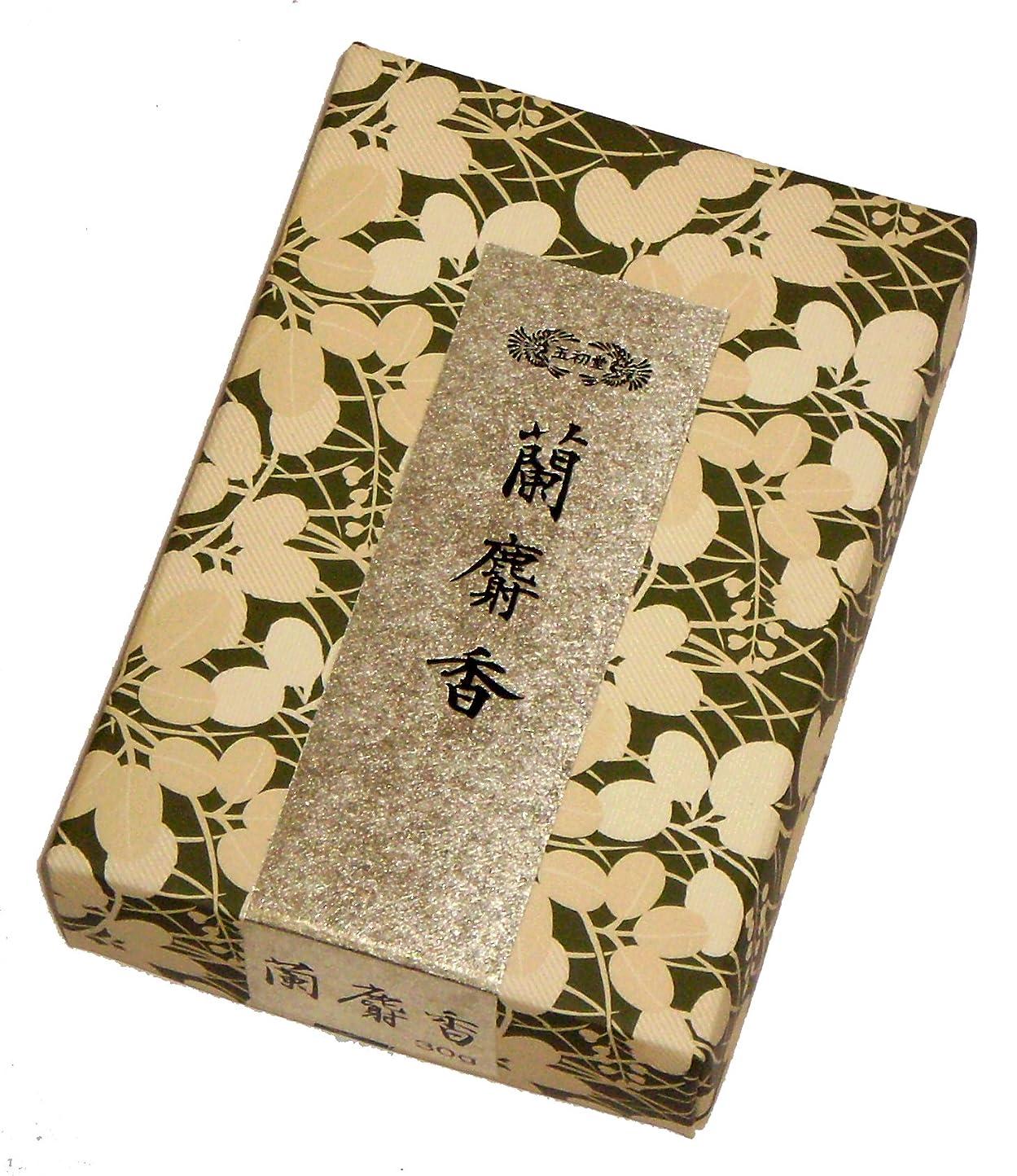 興奮する話をする魅惑的な玉初堂のお香 蘭麝香 30g #625