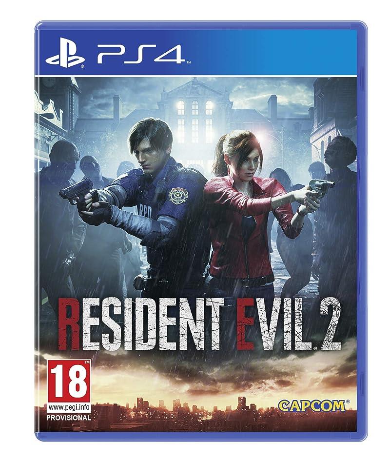 アテンダントオピエート下に向けますResident Evil 2 (PS4) (輸入版)