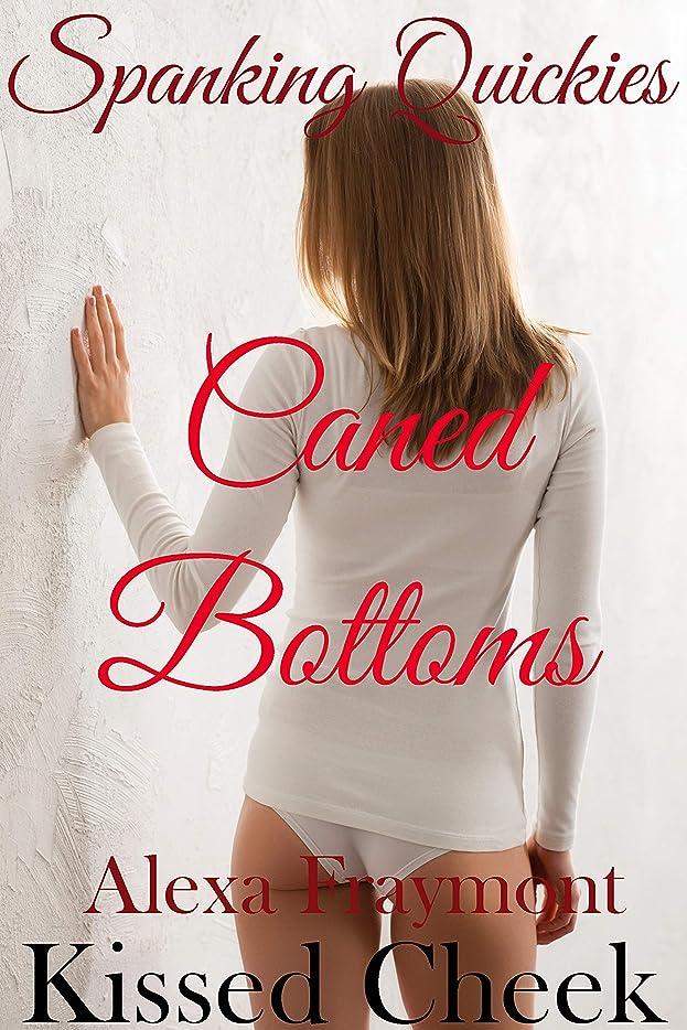 攻撃的ラジカルエッセイSpanking Quickies: Caned Bottoms (English Edition)