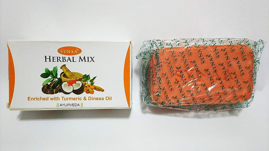 上陸振動させる結核SYNAA HERBAL MIX enriched with Turmeric& Dinesa Oil