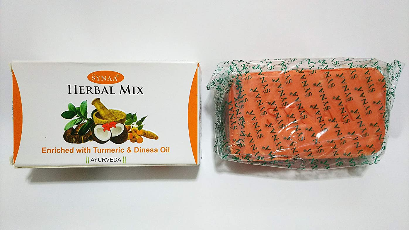補体有力者休戦SYNAA HERBAL MIX enriched with Turmeric& Dinesa Oil