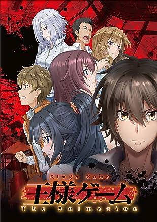 王様ゲーム The Animation Vol.6 Blu-ray