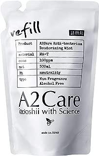 【除菌消臭】A2Care アルコールフリー 無色無臭 (300ml詰替え)