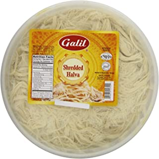Galil Shredded Halva, 8.8-Ounce Tray (Pack of 1)
