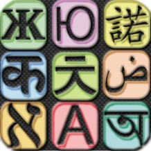 Korean Talking Translator/Dictionary