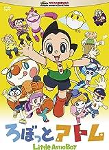 Animation - Little Astro Boy [Japan DVD] TZK-101