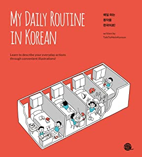 My Daily Routine In Korean (English Edition)