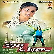 Anitha O Vanitha