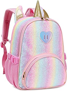حقيبة ظهر لمرحلة ما قبل المدرسة للأطفال والبنات الصغار حقائب مدرسية رياض الأطفال