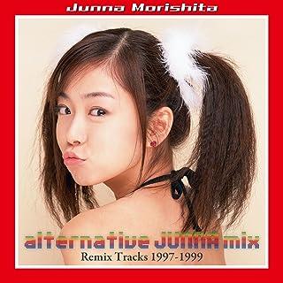 alternative JUNNA mix ~REMIX TRACKS 1997-1999~